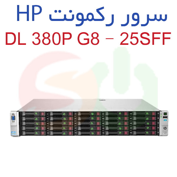 HP Proliant DL380P G8 - 25 Sff