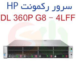 سرور رکمونت HP ProLiant DL360p G8 – 4lff
