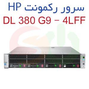 سرور رکمونت HP ProLiant DL380 G9 – 4 Lff