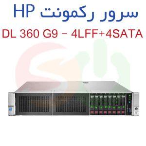 سرور رکمونت HP ProLiant DL360 G9 – 4 Lff + 4 sata
